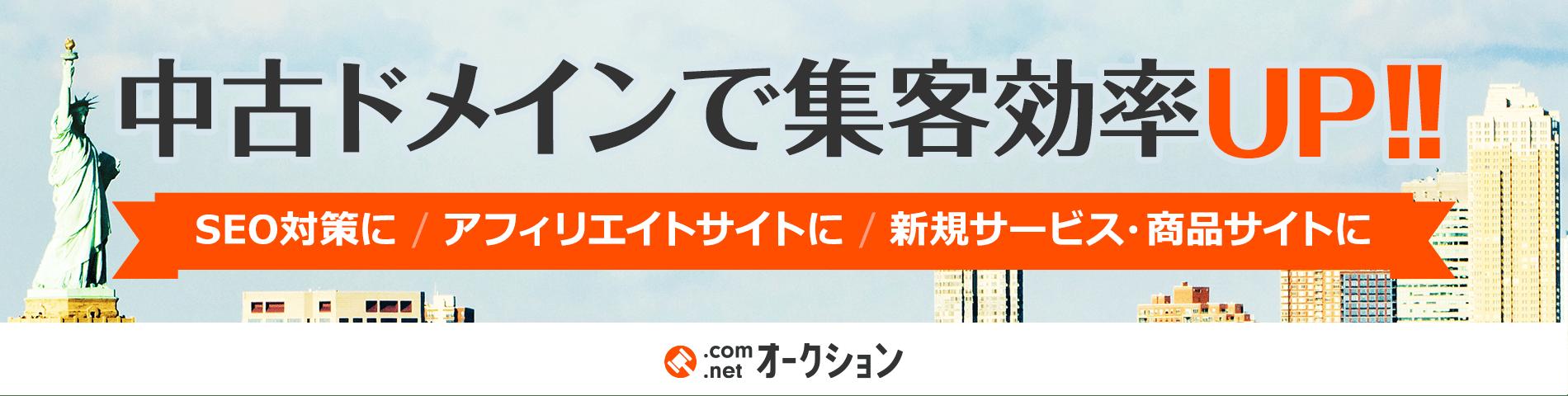 月々1万円から 完全お任せ広告運用 らくらくAD